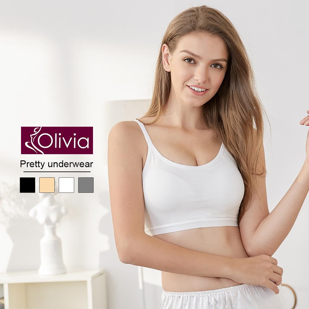 Olivia 無鋼圈莫代爾短版細肩背心-白色