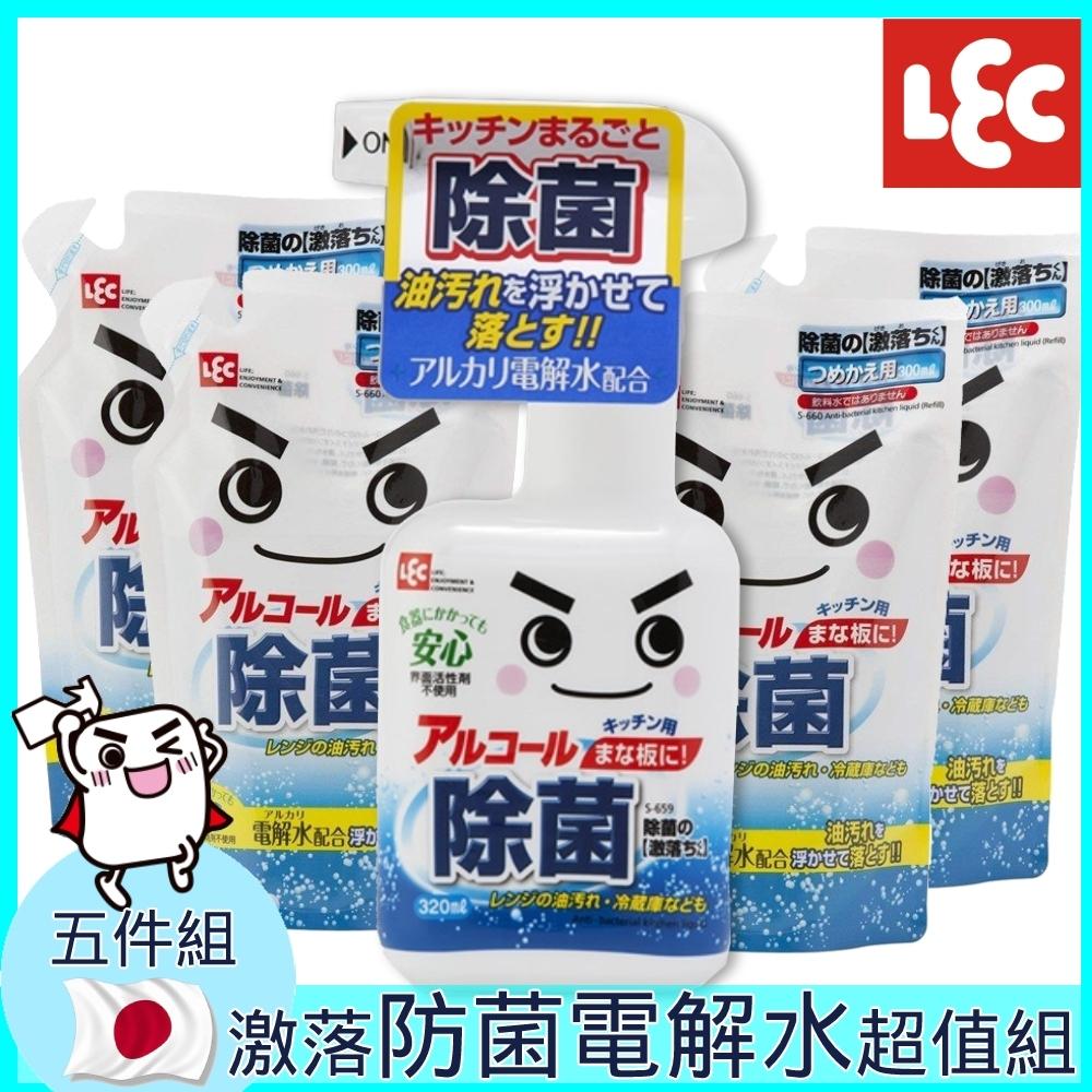 日本LEC 激落防菌電解水320ml - 超值5入組 (1瓶+4補充包)