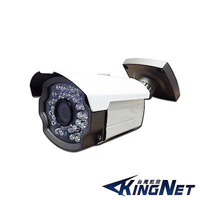 KINGNET - 監視器攝影機 【福利品】一體成型 防水槍型攝影機 AHD 720P