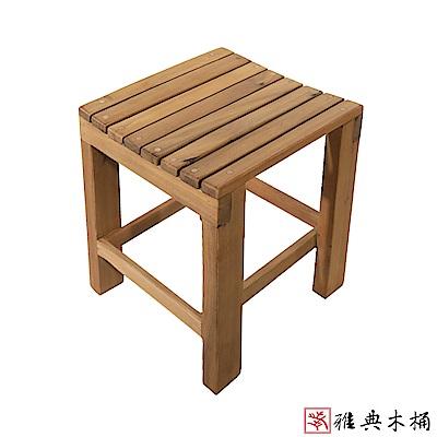 【雅典木桶】天然無毒芬多精  高33CM檀香木板凳/浴室椅
