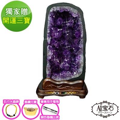 A1寶石 頂級巴西天然紫晶洞同烏拉圭水晶洞功效12kg(贈五行木座)