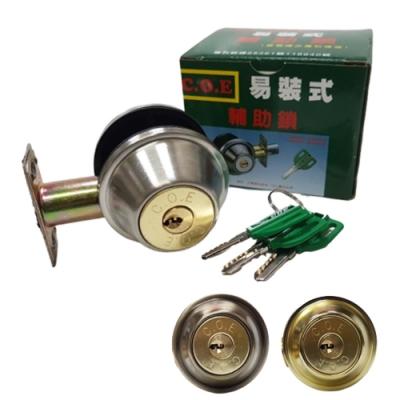 COE E-803 如意型門鎖 輔助鎖 C.O.E E803單面輔助鎖 防盜門