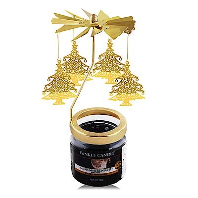 YANKEE CANDLE 香氛蠟燭104g-多款任選+歐式旋轉燭罩蠟燭台