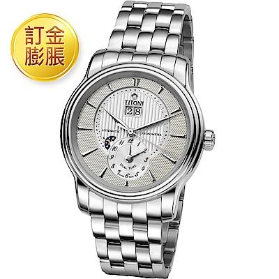 [限訂金膨脹購買]TITONI瑞士梅花錶 大師系列(94981 S-389)-銀/40mm