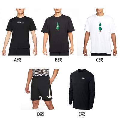 【時時樂限定款】NIKE 上衣 短褲 長袖上衣 短袖上衣  運動 男款(5款任選)
