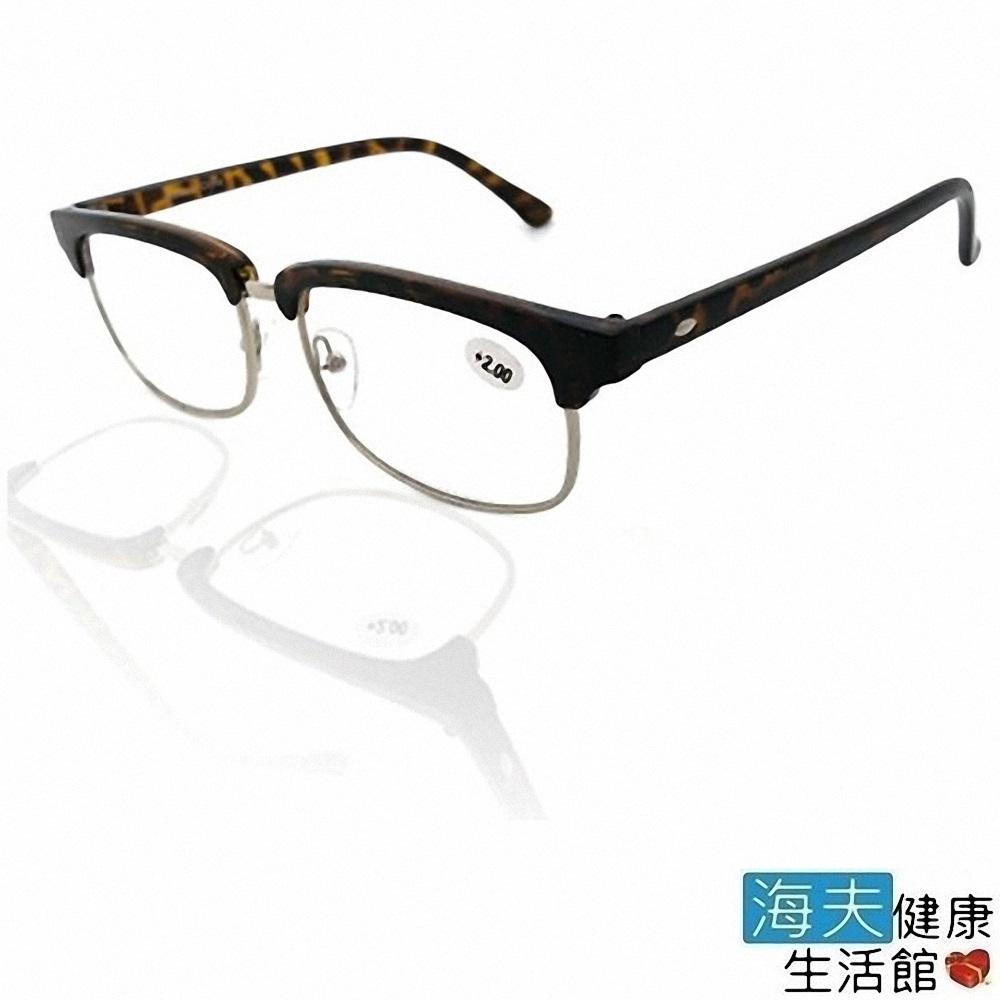 向日葵眼鏡矯正鏡片-未滅菌 海夫健康生活館 老花眼鏡 抗藍光 225022
