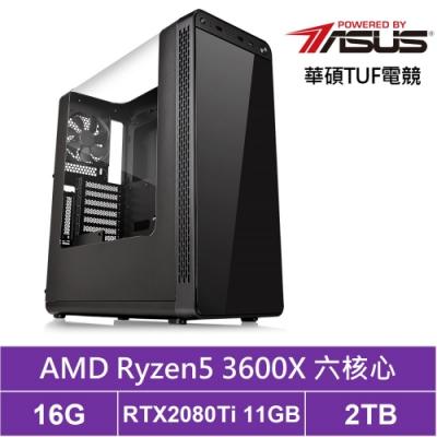 華碩B450平台[墨焰海王]R5六核RTX2080Ti獨顯電玩機