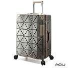 福利品 AOU翻轉菱格 25吋 4:6新比例大容量 PC硬殼行李箱 90-037B