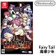 任天堂 Nintendo Switch  魔導少年 Fairy Tail 中文版 Guild Box 台灣公司貨 product thumbnail 2