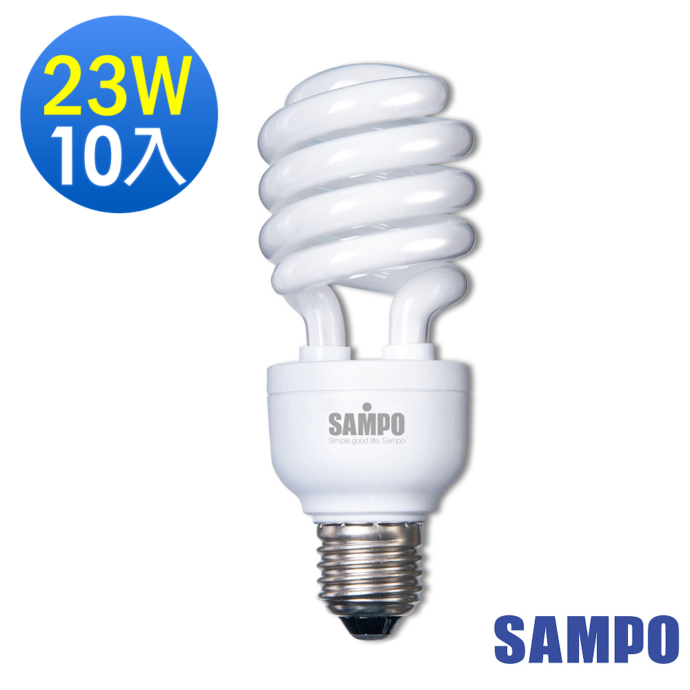SAMPO 聲寶 23W螺旋省電燈泡-超值10入