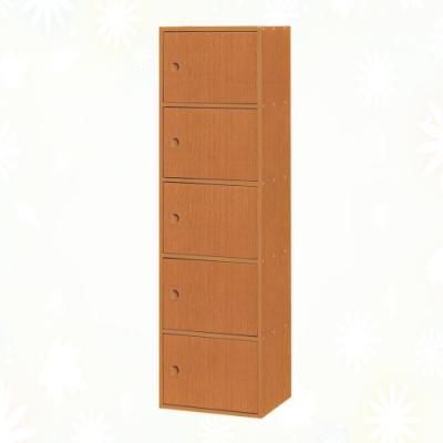文創集 麥克 環保1.4尺南亞塑鋼開放五門置物櫃/收納櫃-43.4x31x149.3cm免組