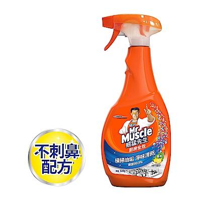 威猛先生 廚房清潔劑噴槍瓶-清新檸檬500g