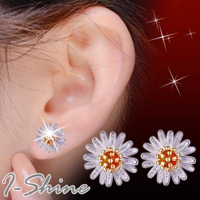 I-Shine-正白K-可愛雛菊-日韓經典小雛菊金花蕊銀色耳環DB33