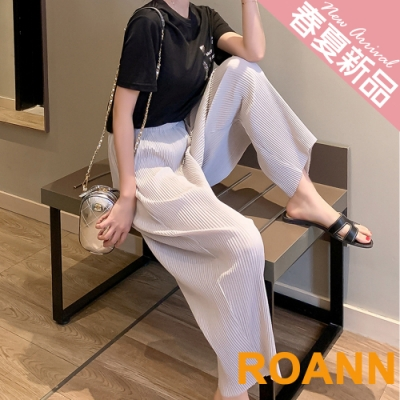 休閒風高腰皺褶九分寬褲 (共三色)-ROANN