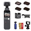 DJI   Osmo Pocket 手持雲台相機 +減光鏡4套件+超值配件套組 (聯強貨)