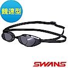 【SWANS 日本】光學競速型泳鏡 (防霧/抗UV/矽膠 SR-10N 黑 )