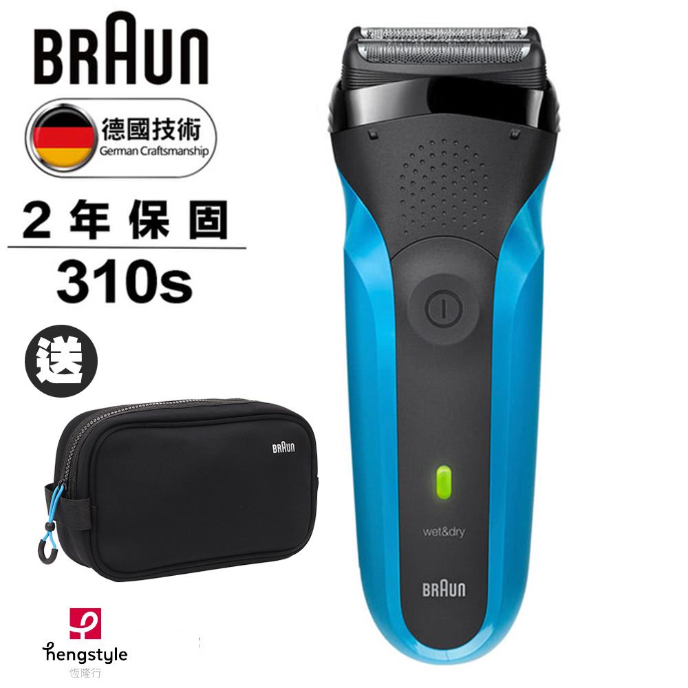 德國百靈BRAUN-新三鋒系列電鬍刀310s(藍色)