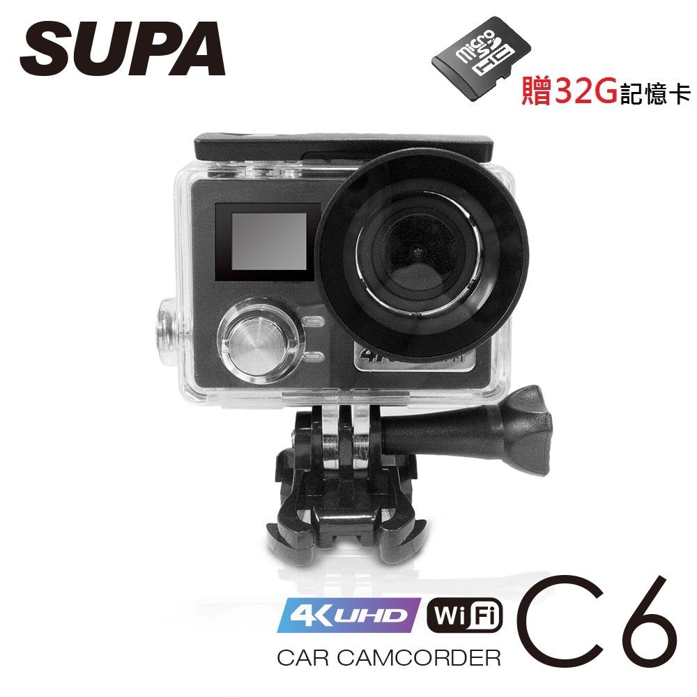 速霸C6 4K/1080P高解析超廣角WIFI雙螢幕機車行車記錄器