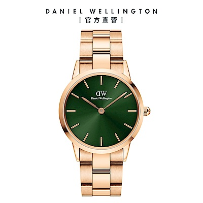 【Daniel Wellington】Iconic Link Emerald 36mm森林綠精鋼錶 玫瑰金 DW手錶