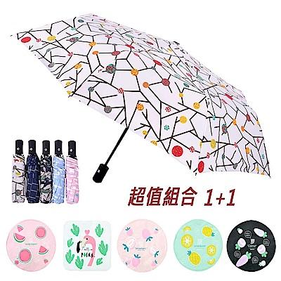 [超值組] 2mm 100%遮光黑膠自動開收傘+CoolAir 冰涼坐墊 [限時]