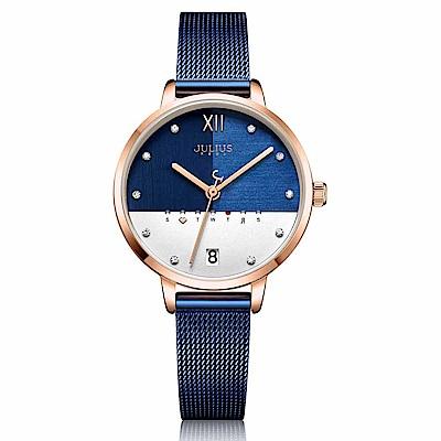 JULIUS聚利時 1/3的幸福米蘭錶帶腕錶-深藍/32X38mm