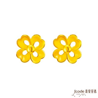 J code真愛密碼 真愛-心韻草黃金耳環