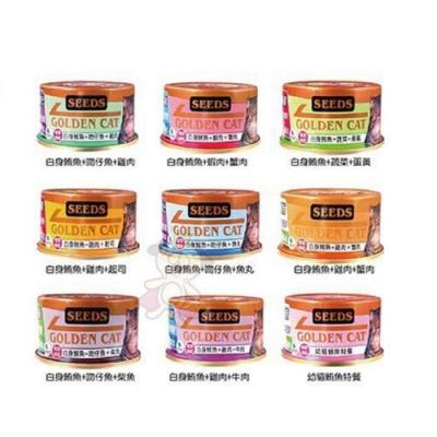 SEEDS 聖萊西 GOLDEN CAT健康機能特級金貓罐80g-12罐組