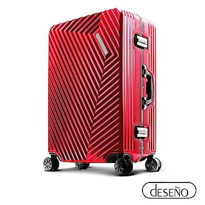 Deseno索特典藏II 28吋細鋁框行李箱-金屬紅