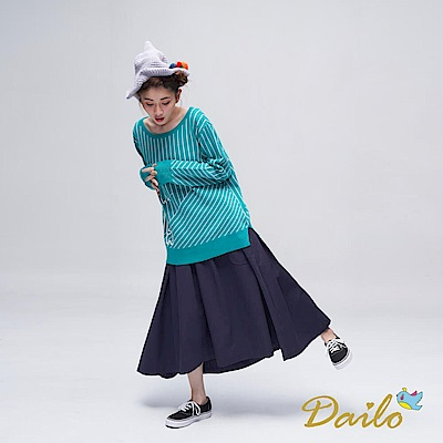 Dailo INLook 純棉前短後長不規則長裙(藍色)