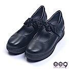 ee9 經典素面百搭鑲嵌水鑽厚底鞋  黑色