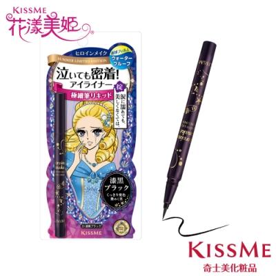 KISSME花漾美姬零阻力絲滑濃黑眼線液筆夏日限定