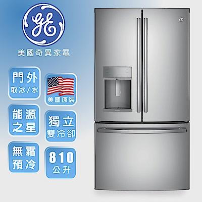 【美國奇異GE】810L 法式三門冰箱-不鏽鋼 PFE28KSKSS