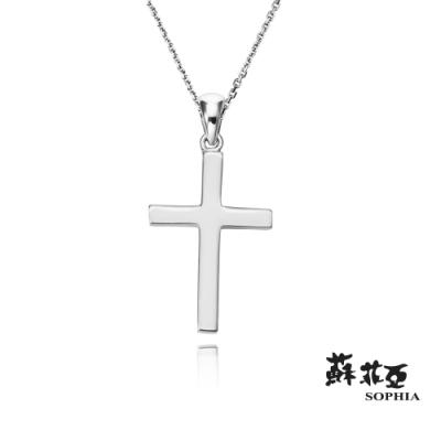 蘇菲亞SOPHIA - 簡單信念純銀項鍊