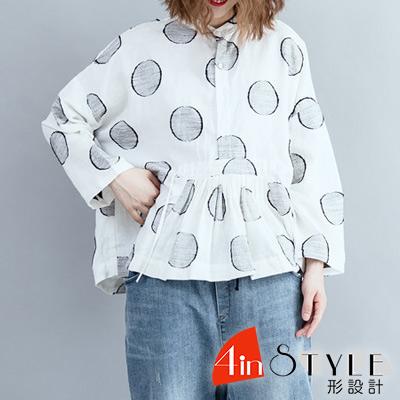 文藝大圓點壓摺傘狀襯衫 (共二色)-4inSTYLE形設計
