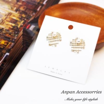 【ANPAN愛扮】韓南大門個性金屬網珍珠耳釘式耳環-金銀可選