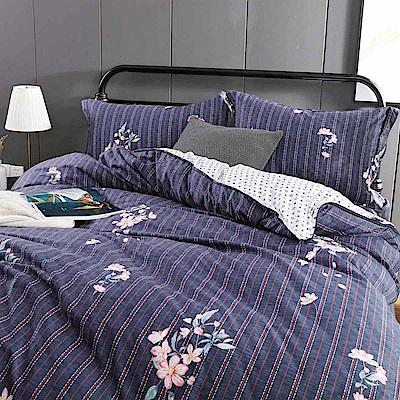 夢工場 風韻悠遠60支紗長絨棉床包兩用被組-加大
