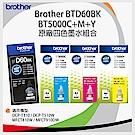 Brother BTD60BK+BT5000 CMY 原廠四色墨水組合