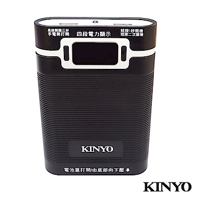 KINYO 18650 4槽多功能充電器(CQ800)