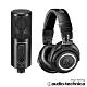 鐵三角 心型指向性電容式USB麥克風ATR2500XUSB+專業型監聽耳機ATHM50x product thumbnail 1