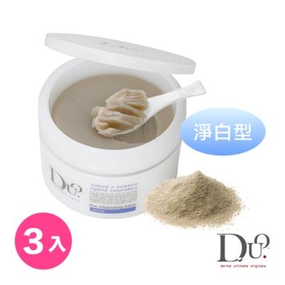 【D.U.O 蒂歐】淨白透亮卸妝膏3入