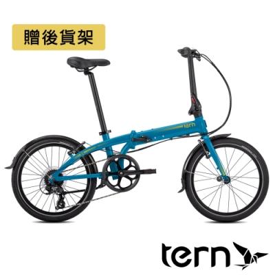 Tern Link C8國際特規版20吋8速鋁合金折疊單車-消光藍底黃標