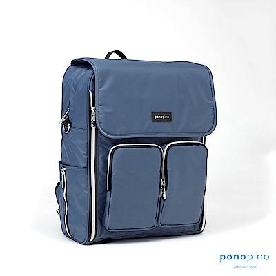 Ponopino 旗艦版袋鼠媽媽後背包-灰藍色