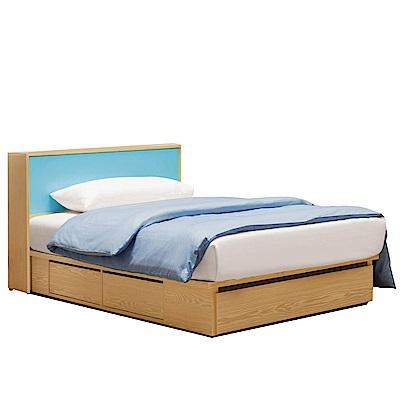 文創集 波蒂莉3.5尺單人床台(床頭+抽屜床底+不含床墊-106x218x84.5cm免組