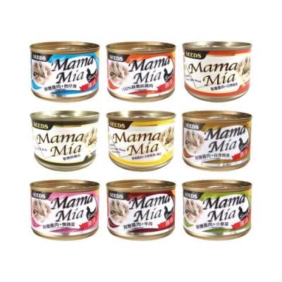 SEEDS聖萊西-MamaMia機能愛貓 雞湯/軟凍-餐罐170g (48罐組)