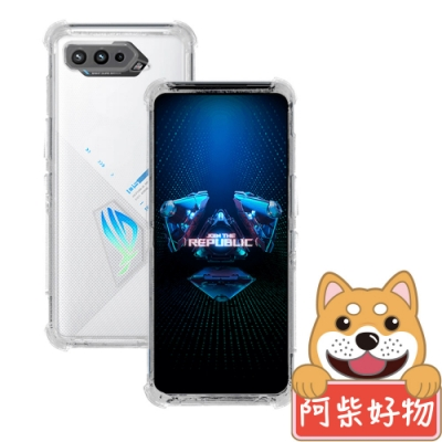 阿柴好物 ASUS ROG Phone 5 ZS673KS 防摔氣墊保護殼