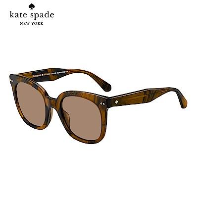 Kate Spade ATALIA/S-俐落方框太陽眼鏡 棕色