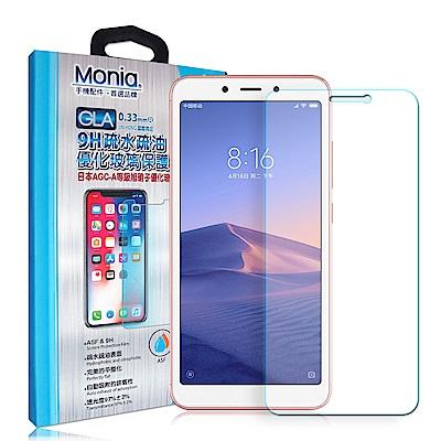 MONIA 紅米6 日本頂級疏水疏油9H鋼化玻璃膜