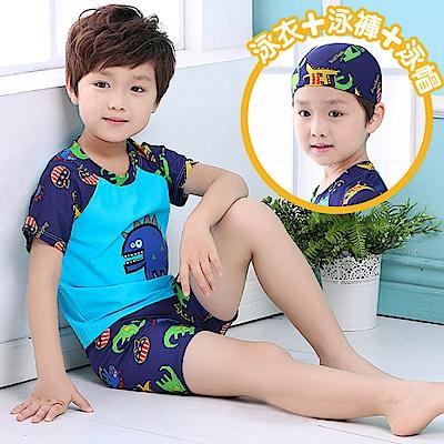 美國 PANDOO 美寶 恐龍新款兒童三件式彈性防曬衣_牛奶藍