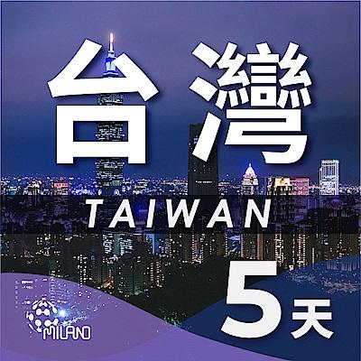 【PEKO】台灣上網卡 5日高速4G上網 無限量吃到飽 優良品質 快速到貨