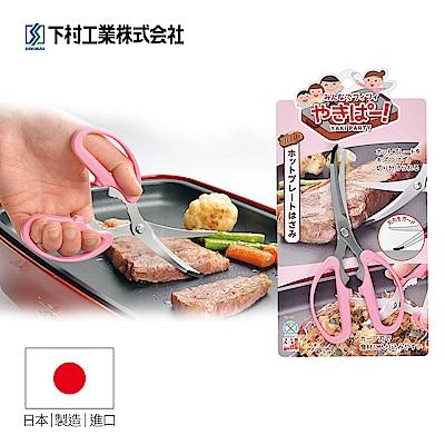 [下村工業Shimomura] 粉色烤盤專用料理剪刀 YP-402